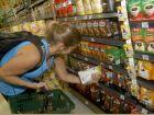 Prévia da inflação em junho é a menor para o mês desde 2006