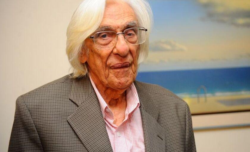 Poeta maranhense, Ferreira Gullar