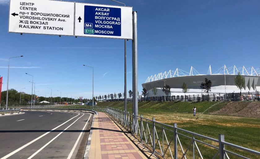 Um dos acessos ao estádio em Rostov on Don, local da estreia do Brasil diante da Suíça