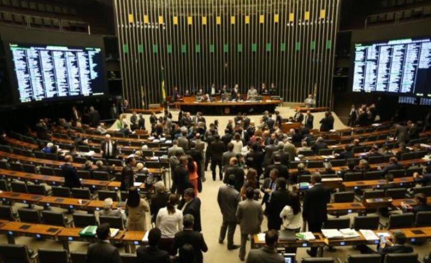 A ideia é acelerar a votação para que a matéria também seja votada ainda hoje no plenário do Senado